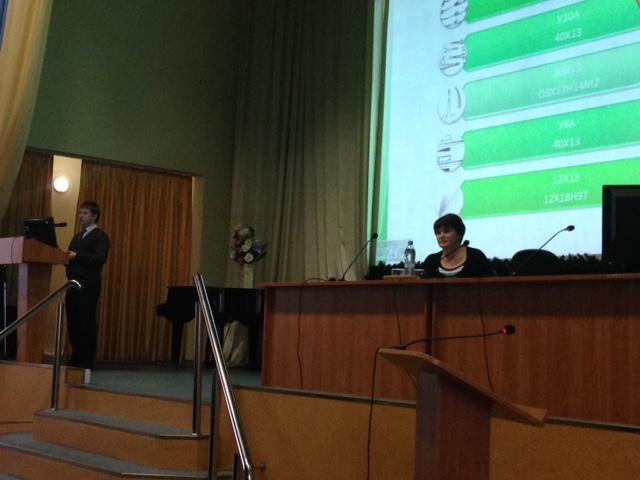 Конференция ГК Вектор