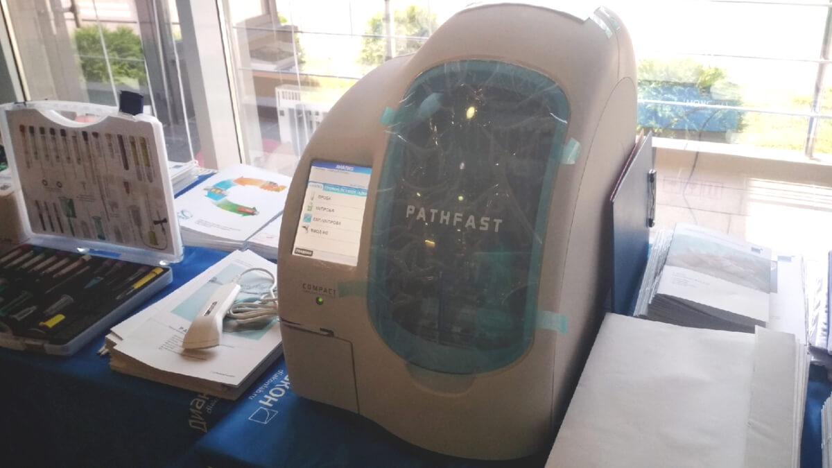 Высокочувствительный экспресс-анализатор PATHFAST