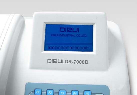 DIRUI DR-7000D display