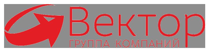 """Группа компаний """"ВЕКТОР"""""""
