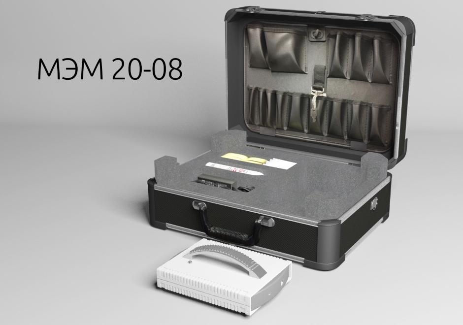 MEM-20-08