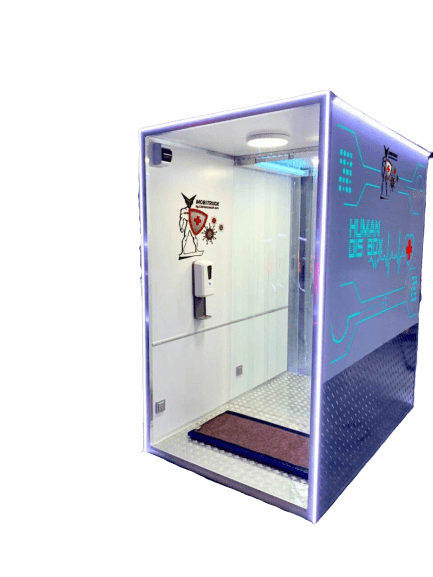 HumanDisBox- дезинфицирующий корид